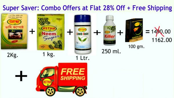 Astha combo offer